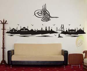 Tuğra duvar desen tasarımı